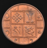 Bhutan 1 Pice 1951, Km27, Coin, Buddhist Instruments. UNC - Bhutan