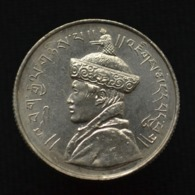 Bhutan 1/2 (0.5)Rupee 1950. Km28.2. Fishes, Kings, Religion, Shells Coin UNC - Bhutan