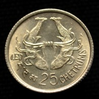 Bhutan 25 Chhertum (large Bust - Type II) 1974-75, UNC COIN Km40.2 - Bhutan