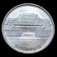 Korea 1 Won 1987. UNC COIN Km18 - Coins