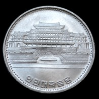 Korea 1 Won 1987. UNC COIN Km18 - Münzen