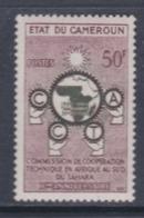 Cameroun  N° 313 XX  10ème Anniversaire CCTA Sans Charnière  TB - Camerún (1960-...)