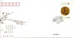 CHINE. N°4764-7 De 2010 Sur 4 Enveloppes 1er Jour.  Peintures Et Poèmes/Orchidée/Bambou. - 1949 - ... République Populaire