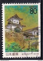 Coil - From Booklet Pane - Japan 1995 - Ishikawa Prefectural - Kanazawa Castle 2 - Usados