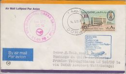 Qatar - 80 D. 5 Y Independance LH-1st Flight Zuleitung Dakar Santiago 1978 - Qatar