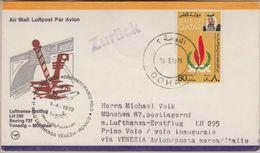 Qatar - 80 D. 30 Y Human Rights LH-1st Flight Zuleitung Venedig FFM 1979 - Qatar
