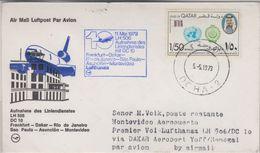 Qatar - 1,50 R. 5 Y Independance LH-1st Flight Zuleitung Dakar Montevideo 1979 - Qatar