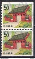 Coil - From Booklet Pane - Japan 1995 - Tokyo Prefecture - Dongda Akmen 3-4 Se-teant - Usados