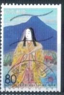Coil - From Booklet Pane - Japan 1996 - Fukui Prefecture - Murasaki Shikibu In Takefu 2 - Usados