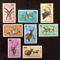 Rwanda 1975; Fauna Wild Animals; MNH / Neuf** / Postfrisch!! CV 18 Euro!! - Stamps