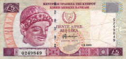"""CYPRUS (GREECE) 5 POUNDS 2003 F P-61b  """"free Shipping Via Regular Air Mail (buyer Risk)"""" - Cyprus"""