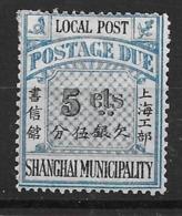 1893 CHINA SHANGHAI POSTAGE DUE 5c H  MINT CHAN LSD17 - China