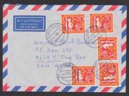 """Märchen Brüder Grimm """"Die Sterntaler"""" 20+10 Pf. BRD Mi. 324(5) Auslands-Lp-Brief Nach East Africa, Limburg 4.1.60 - [7] West-Duitsland"""