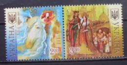Ukraine    Kinderbücher  Cept    Europa  2010  ** - Europa-CEPT