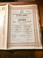 Sté  D' Industrie  De Naphte  Et  De  Commerce  J. N.  TER-AKOPOFF -----Action  De  100 Roubles - Russie