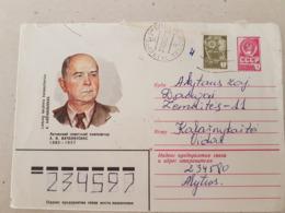 Lithuania Litauen Cover Sent From  Alytus To Daugai  1983 - Lituania