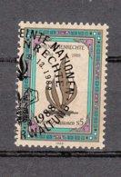 NATIONS  UNIES  VIENNE   1988    N° 87    OBLITERE  CATALOGUE YVERT - Centre International De Vienne