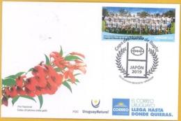 """Uruguay 2019 SPD IX Copa Mundial De Rugby En Japon. Equipo Uruguayo Los """"Teros"""" - Rugby"""
