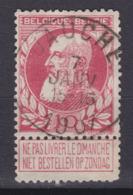 N° 74 Défauts JAUCHE - 1905 Thick Beard