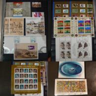 Lot De Feuillets Neufs ** D'Israël - Cote + 150 - Briefmarken