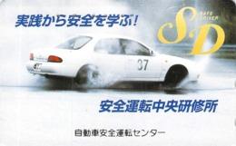 AUTO  - VOITURE - AUTOMOBILE - CAR -- TELECARTE JAPON - Voitures