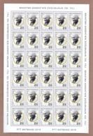 AC - TURKEY STAMP - 150th BIRTH ANNIVERSARY OF MAHATMA GANDHI INDIA FULL SHEET MNH 24 SEPTEMBER2019 - 1921-... Repubblica