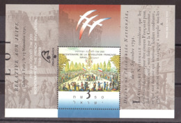 Israël - 1989 - BF N° 40 - Neuf ** - Bicentenaire De La Révolution Française - Blocks & Kleinbögen