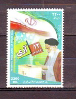 Iran 2012   SC#3067    MNH - Iran