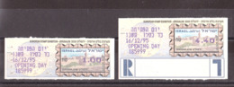 Israël - 1995 - Timbres De Distributeurs - N° 13 Et 14 - Neufs ** - Jérusalem - Viñetas De Franqueo (Frama)