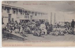 Flüchtlinge ?? - Frühe Russische AK          (190924) - Russland