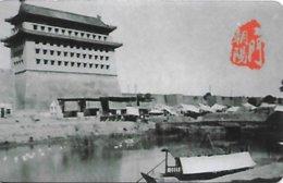 China: Kuntai Royal Beijing - Hotelkarten