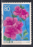 Coil - From Booklet Pane - Japan 1997 - Hokkaido Prefecture - Manshan Red Wild Rhododendron - From Booklet Pane 3 - Usados