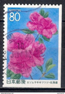 Coil - From Booklet Pane - Japan 1997 - Hokkaido Prefecture - Manshan Red Wild Rhododendron - From Booklet Pane 4 - Usados