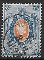 RUSSIE    -   1866  .  Y&T N° 22 Oblitéré. - Oblitérés