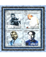 Ref. 228135 * MNH * - MOZAMBIQUE. 2002. FAMOUS PEOPLE . PERSONAJES CELEBRES - Martin Luther King