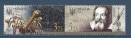 Ukraine - Europa - Yt N° 941 Et 942 - Neuf Sans Charnière - 2009 - Ukraine
