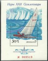 Russia USSR 1978 , Block , Mi. # 133 Mint MNH(**)  Sport Olympics - 1923-1991 URSS