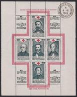 France 1949 Vignette, Red Cross, Henri Dunant, Dufour, Louis Appia, Gustave Moynier, Theodore Maunoir, Croix Rouge - Rode Kruis