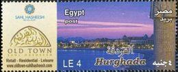 EGYPTE Tourisme-Ville Hurghada 1v 2013 Neuf ** MNH - Neufs