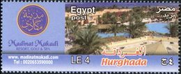 EGYPTE Tourisme-Madinat Makadi 1v 2013 Neuf ** MNH - Neufs