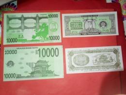 LOT DE 4 BILLETS CHINOIS HEAVEN BANK NOTE 10000 TEN THOUSAND DOLLARS ANNÉE A IDENTIFIER - China