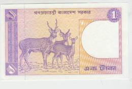 Bangladesh 1 Taka (1988) Pick 6Bc UNC - Bangladesh