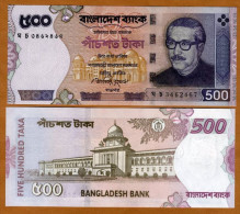Bangladesh 500 Taka 2010 Pick 50 UNC - Bangladesh