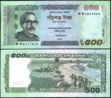 Bangladesh 500 Taka 2011 Pick 58 UNC - Bangladesh