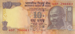 India 10 Rupees (P102) Letter S 2013 -UNC- - Inde
