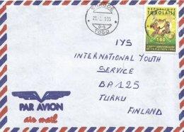 Togo 1995 Sokode G-5 UPU Cover - UPU (Wereldpostunie)