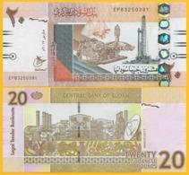 Sudan 20 Pounds P-74 2017(1) UNC Banknote - Soudan