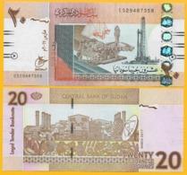 Sudan 20 Pounds P-74 2017(2) UNC Banknote - Soudan