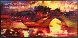 Fr. - 2016 - Bloc Souvenir Philatélique - NOUVEL AN CHINOIS Les 12 SIGNES - N° 123/123A/123B - Neuf Sous Blister - P. Et - Souvenir Blocks & Sheetlets