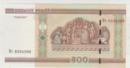 Belarus 500 Rublei 2000 Pick 27b UNC - Belarus